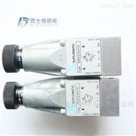 DUPLOMATIC压力开关PSP2/21N-K1/K