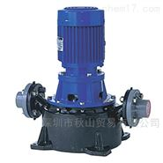 日本malhaty丸八立式自吸耐腐蚀化工泵