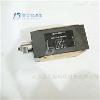 迪普马安装版溢流阀RM4-210-MP/40N