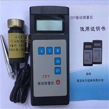 振动测量仪江苏