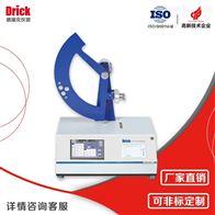 DRK108紙張、較低強度紙板電子撕裂度測定儀