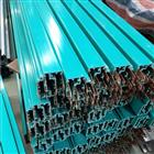 HFP56-3-35/140多極導管式滑觸線技術參數