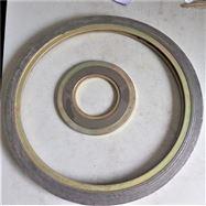 DN150耐高壓異形金屬纏繞墊片廠家定做