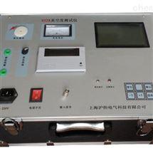 HYZK真空度测试仪
