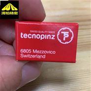 渭柏精密Tecnopinz泰品ETS夹头、ETA筒夹