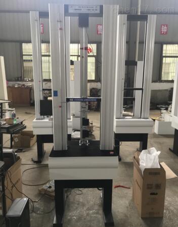 橡胶微机万能试验机