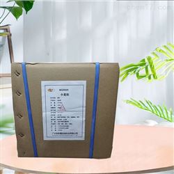 化妆品级小麦肽营养强化剂