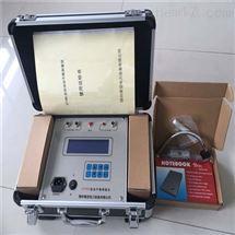 TY动平衡测量仪