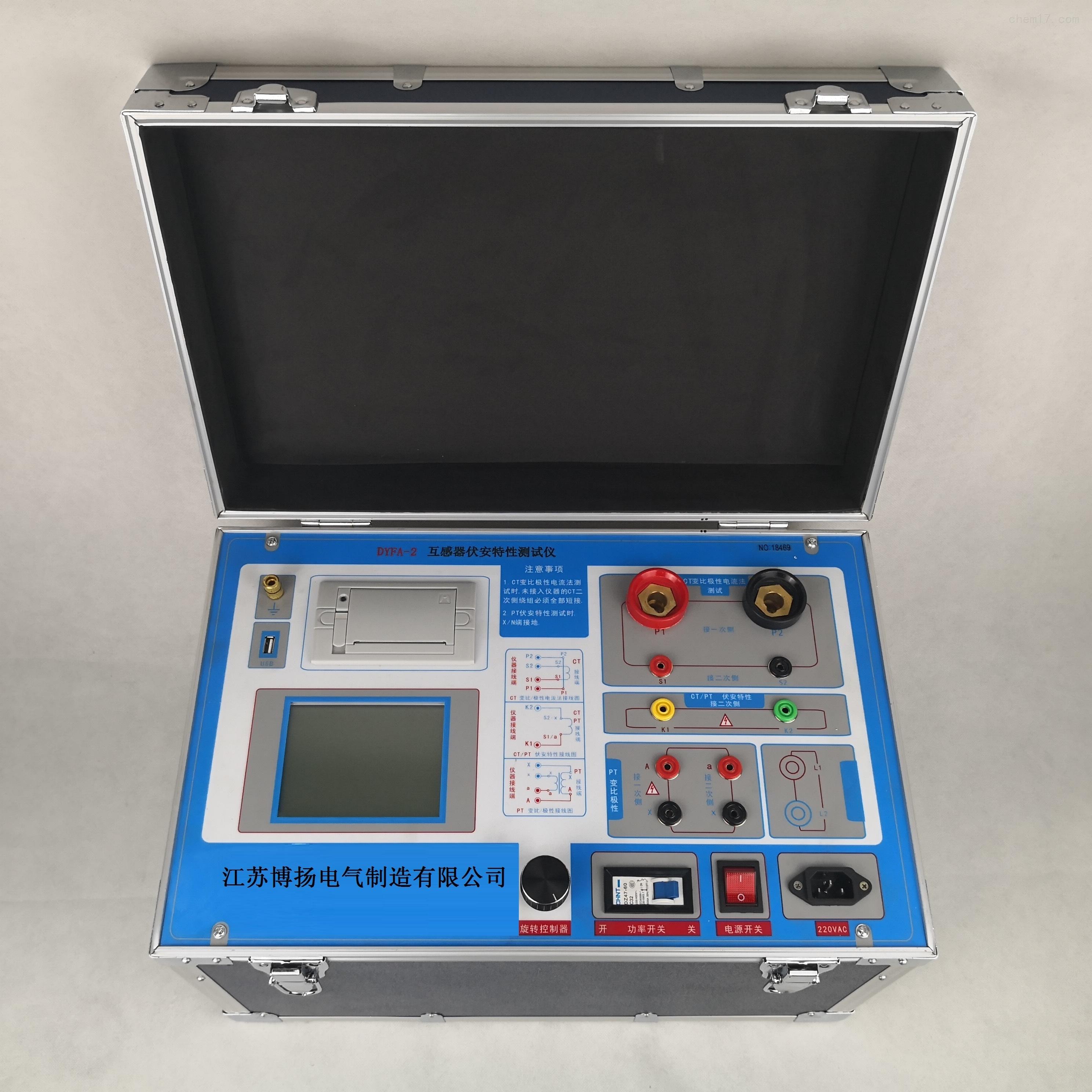 互感器伏安特性检测仪制造商