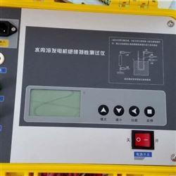 黑龙江省智能双显绝缘电阻测试仪