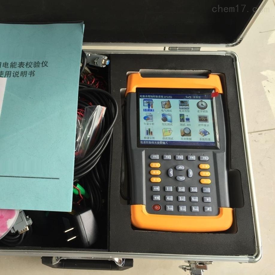 手持式电能表效验仪