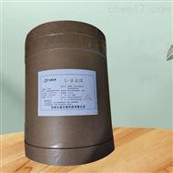 农业级L-茶氨酸量大优惠