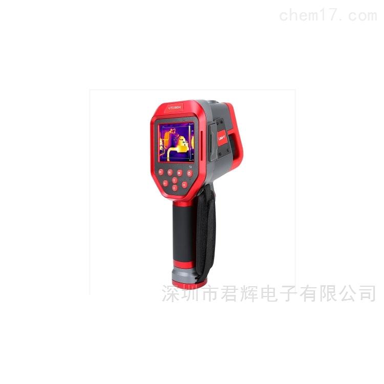 UTi380H红外热成像仪
