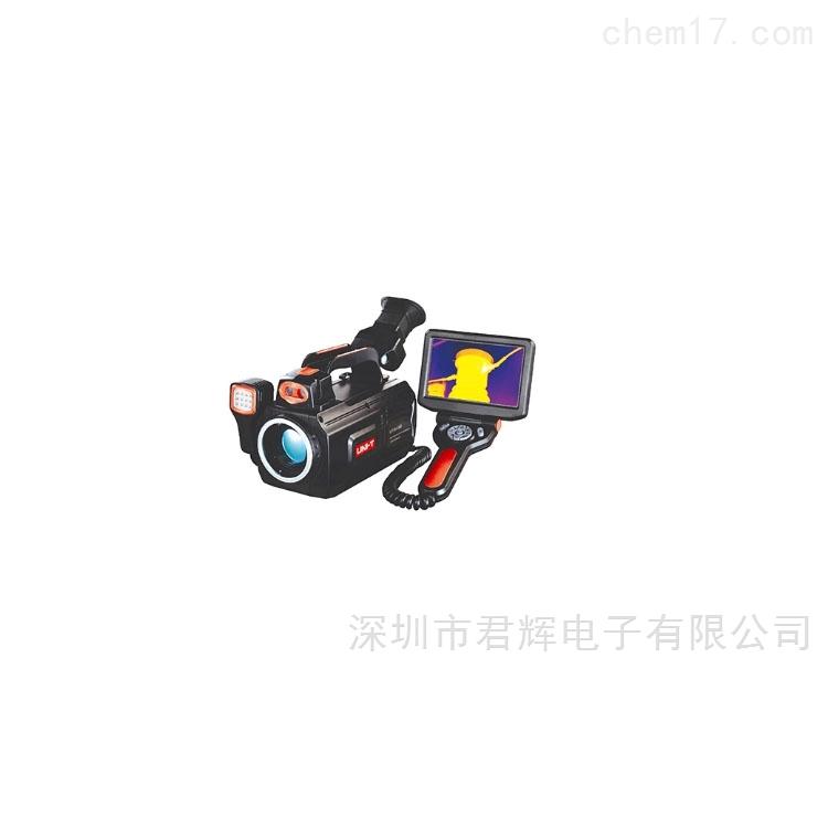 UTi640红外热成像仪