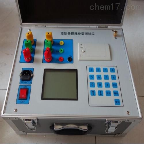 變壓器容量及損耗測試儀