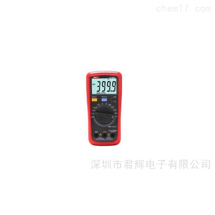 UT136+数字万用表
