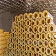 国标离心玻璃棉保温管样品齐全