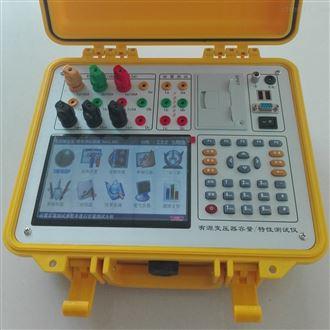 HS-300L变压器容量特性测试仪