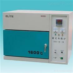 河南省SX2-12-16GP箱式电阻炉的