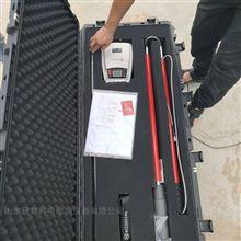 KODIN-7DJ防渗膜检漏仪