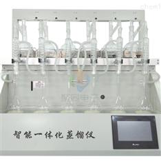 内置风冷式循环水箱经济型一体化蒸馏仪