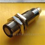 UBX500-18GM75-I-V15超声波传感器模块防水探头模拟量倍加福