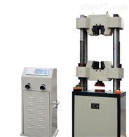 30T液压拉力试验机