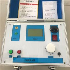 高效小電流發生器優質制造商