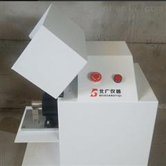 M-200摩擦磨损试验机介绍