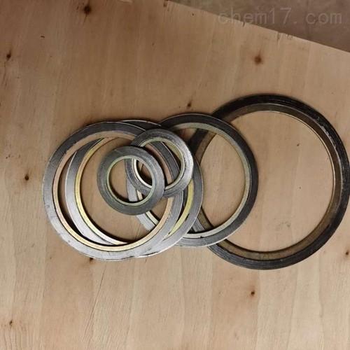 DN65异型不锈钢金属缠绕垫片厂家定做