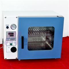 南京真空干燥箱DZF~6050立式真空烘干箱