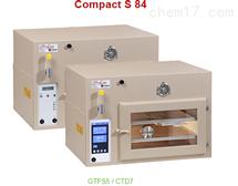 8105/MP、8105/CTD7德国Grumbach Compact S84孵化器