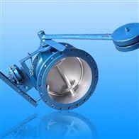 电磁式煤气安全切断阀DMF-0.5