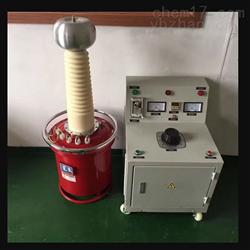 黑龙江省*轻型交直流高压试验变压器