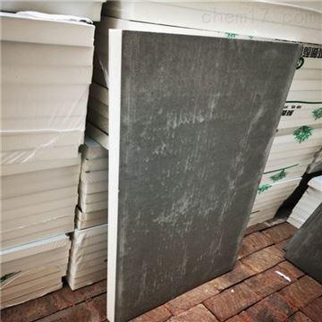 1200*600阻燃防火发泡聚氨酯保温板提供商发货价格