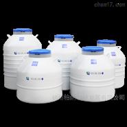 海尔泰来华顿自增压液氮容器