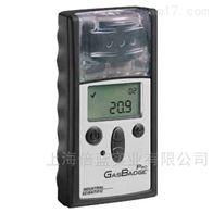 英思科GBPro单一气体检测仪