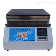 DTK-B型高温远红外微晶电热板