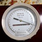 DYM3空盒气压表气象仪器