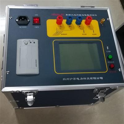 HSDW-05异频地网接地阻抗测试仪(400V土壤电阻率)
