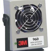*SCS/3M-960 离子风机