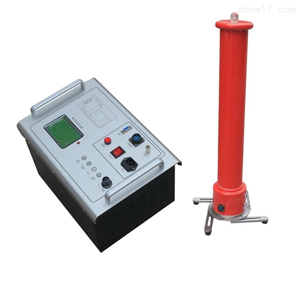 ZGF-200KV2MA直流高壓發生器