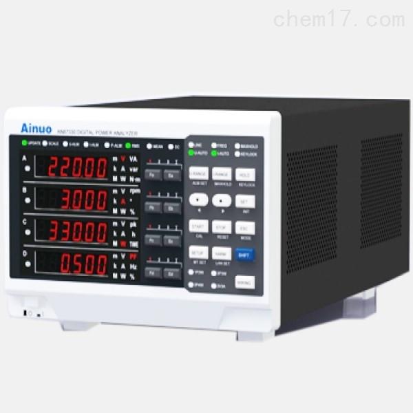 艾诺Ainuo AN87330 高精度三相功率分析仪