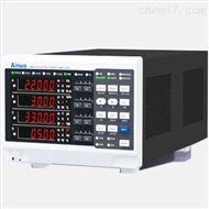 艾诺 AN87330艾诺Ainuo AN87330 高精度三相功率分析仪