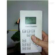 农艺形态测量仪