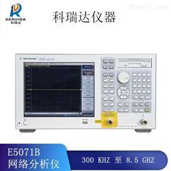 Agilent安捷伦E5071B网络分析仪长期回收