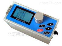 LD-5便携式激光粉尘仪 浓度连续监测快速测尘仪