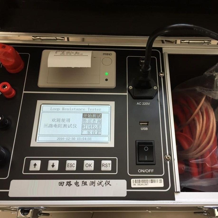 上海回路电阻测试仪100A