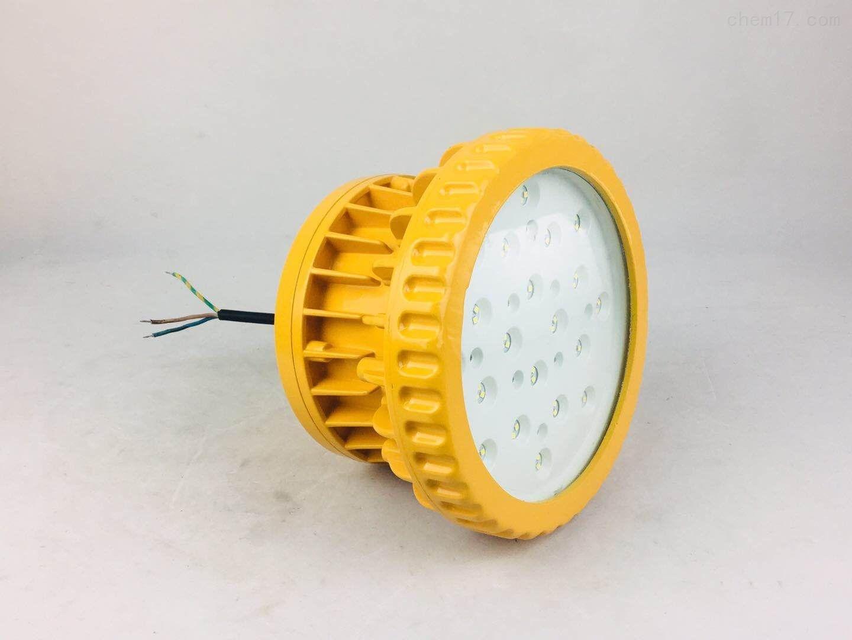 海洋王LND102-I LED免维护防爆灯