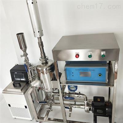 JH超声波中试油水乳化设备